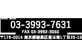 医療法人社団桜台病院